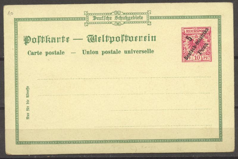 German East Africa Private Postal Stationery PP 2 Tanga, mint,