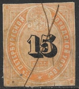 RUSSIA 1865 15k ST PETERSBURG City Police Pass Revenue Bft.26 Used