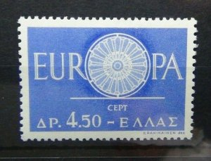 Greece 1960 Europa set MNH