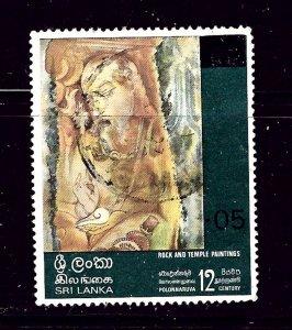 Sri Lanka 538 Used 1978 Rock and Temple Paintings