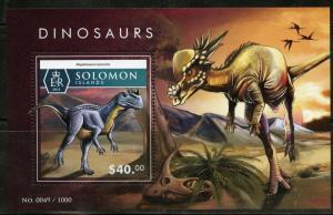 SOLOMON ISLANDS 2015 DINOSAURS  SOUVENIR SHEET MINT NH