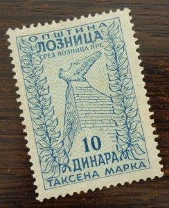 Yugoslavia Serbia LOZNICA Local Revenue Stamp 10 Dinara  CX13
