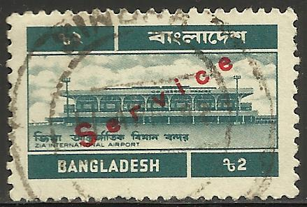 Bangladesh Official 1983 Scott# O45 Used (writing on reverse)