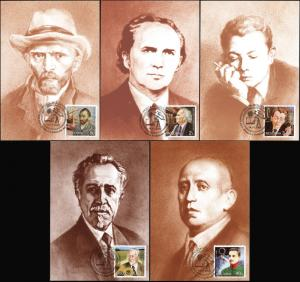 Moldova. 2003. Outstanding Persons (Mint) Set of 5 Maxi Cards