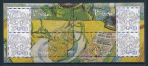 [76624] Ghana 2009 Painting Vincent van Gogh Still Life with Onions Sheet MNH