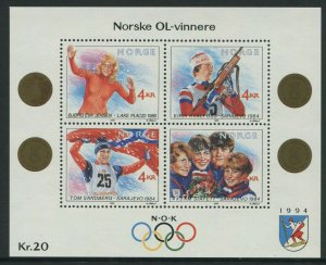 WINTER OLYMPIC GOLD MEDALISTS - MNH MINIATURE SHEET ISSUED 1989 (BL317)