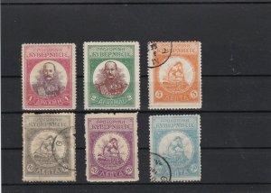 crete revolutionary government 1905 stamps  ref r8892