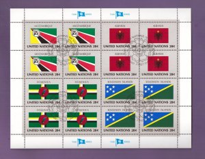 United Nations New York #381a  cancelled 1982 sheet flags Mozambique Albania