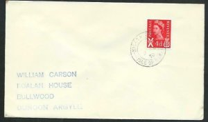 GB SCOTLAND 1970 cover KYLES HARRIS / ISLE OF HARRIS cds, .................66629
