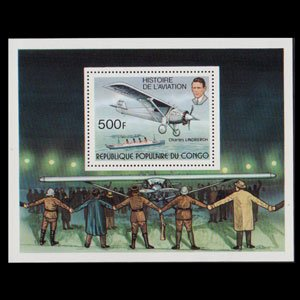 Congo MNH S/S 426 History Of Aviation Charles Lindbergh 1977