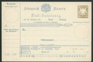 GERMANY BAVARIA 30pf parcel card fine unused...............................58591