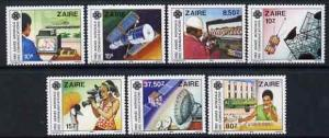 Zaire 1984 World Communications Year perf set of 7 unmoun...