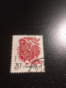 PRC sc 2429 u