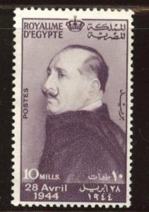 Egypt Scott 241 MNH** stamp centred like this or better