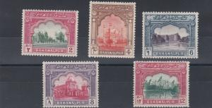 BAHAWALPUR  1948  S G 24 - 28    VALUES  2A TO 12A    MH