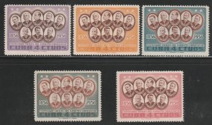1957 Cuba Stamps Generals of the Liberation Complete Set MNH