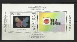 Poland 1991 Holographic Butterfly SS w/ perf errors Sc 3056