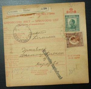 Yugoslavia 1927 Parcel Card from Stolac to Sarajevo Bosnia & Herzegovina A15