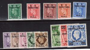 Great Britain East African Forces #14 - #26 VF Mint Set