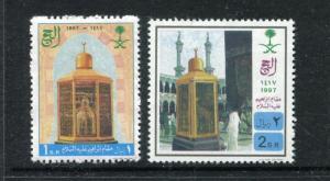 Saudi Arabia 1259-1260, MNH, 1997, Mecca pilgrimage 2v x27288