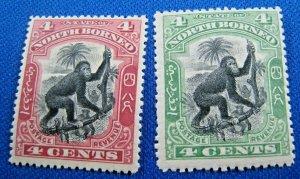 NORTH BORNEO 1899  -  SCOTT # 103, 104   MH    (V2n7)