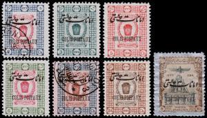 Persia Scott Q20-Q23, Q25, Q28, Q31 (1915) Mint/Used H F-VF, CV $25.50