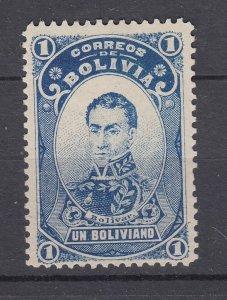J28568 1897 bolivia mh #53 bolivar