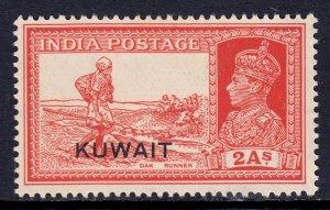 Kuwait - Scott #47 - MH - Exp. mark on reverse - SCV $3.00