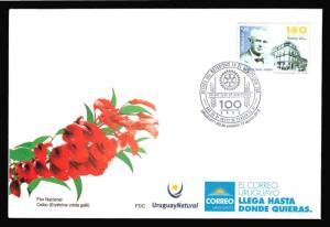 ROTARY CLUB MONTEVIDEO 100 ANNIVERSARY RAILROAD TRAMWAY HOTEL URUGUAY FDC COVER