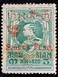 1920 Thailand Siam Scouts Fund opt 3stg Fine Used SC#B25 T3259