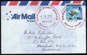 SOLOMON IS 1997 cover PANADI POST OFFICE large pm  - date added in Mss.....44512