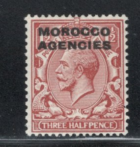 Great Britain Offices Morocco 1931 Overprint 1 1/2p Scott # 221 MH