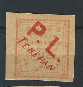Persia Iran P. L. Teheran Stamp Scott #315a 2c Type 1 Rose Ovpr. MPH SCV $500