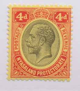 Nyasaland Protectorate Stamp Scott #30, Mint Hinged - Free U.S. Shipping, Fre...