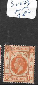 HONG KONG (P2905B) KGV 8C  SG 123   VFU