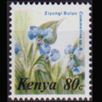 KENYA 1985 - Scott# 350 Flowers 80c NH