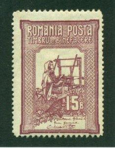 Romania 1906 #B8 MH SCV(2020)=$20.00