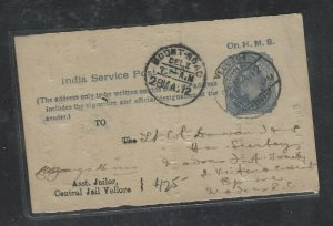 INDIA (P0209B)  1912  KE 1/4A PSC FROM CENTRAL JAIL   VELLOR TO MADRAS!!