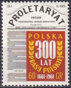 Poland #967 MNH  (SU7158)