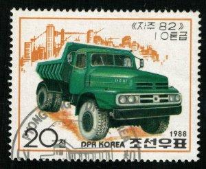 Car, 20 Sen (T-5717)