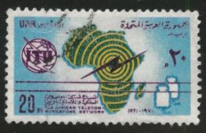 EGYPT Scott 867 Used