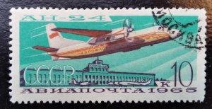 Aviation (1)
