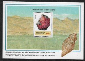 Kyrgyzstan #47 MNH S/Sheet - Minerals - Cinnabar