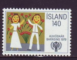 Iceland Sc 519 1979 Year of Child stamp mint NH