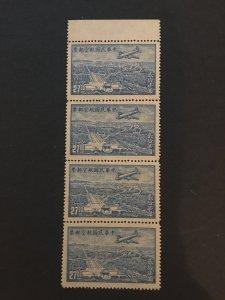 china POC air stamp block, MNH, RARE,  list#206