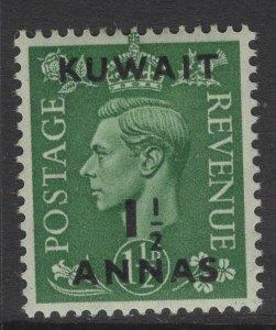 KUWAIT SG86 1950 1½a on 1½d PALE GREEN MTD MINT