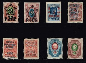 RUSSIA STAMP MINT STAMPS COLLECTION LOT  #1