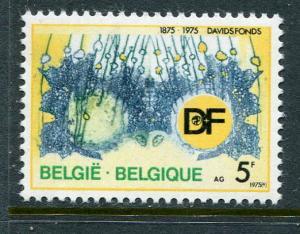 Belgium #917 MNH - Penny Auction