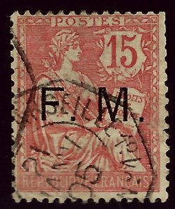 France SC M2 Used VF...Highly Collectible!!