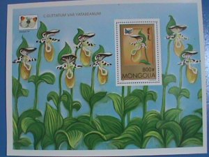 1997SC#2278 MONGOLIA STAMP ORCHIDS LOVELY COLORFUL FLOWER- MINT-NH S/S #1